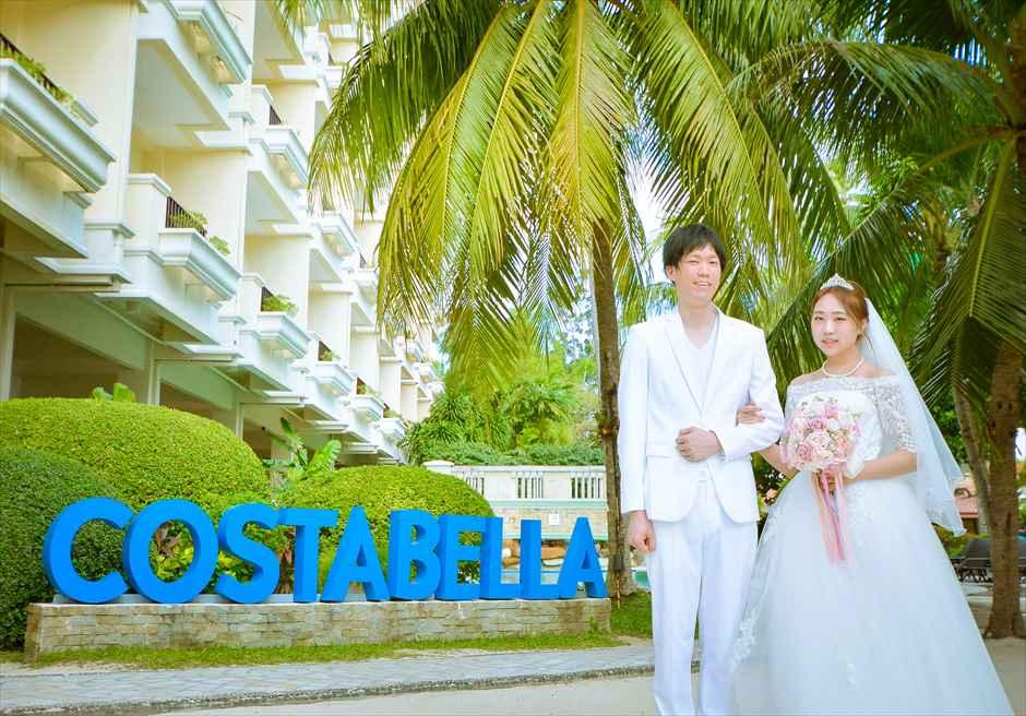 コスタベラ・トロピカル・ビーチ・ホテル<br /> ホテルエントランスにてフォトウエディング
