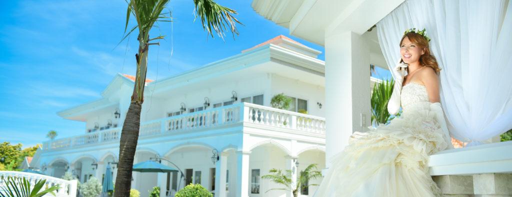 セブ邸宅ウェディング会場<br /> Casa Blanca by the Sea<br /> ~カサ・ブランカ・バイ・ザ・シー