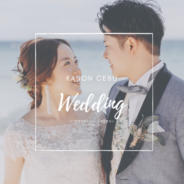 Cebu Wedding & photo Tour