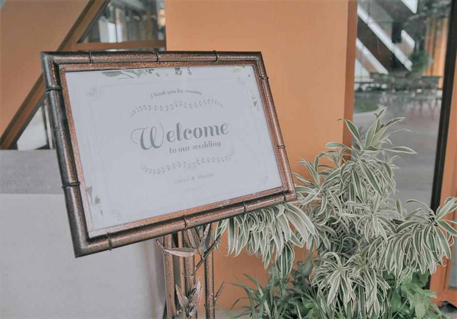 シャングリラ・マクタン・リゾートオーシャン・パビリオンクラシック・ウェディングウェルカムボード