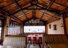 プランテーション・ベイ・リゾート&スパ フィジー・レストラン 屋内パーティー会場装飾 一例